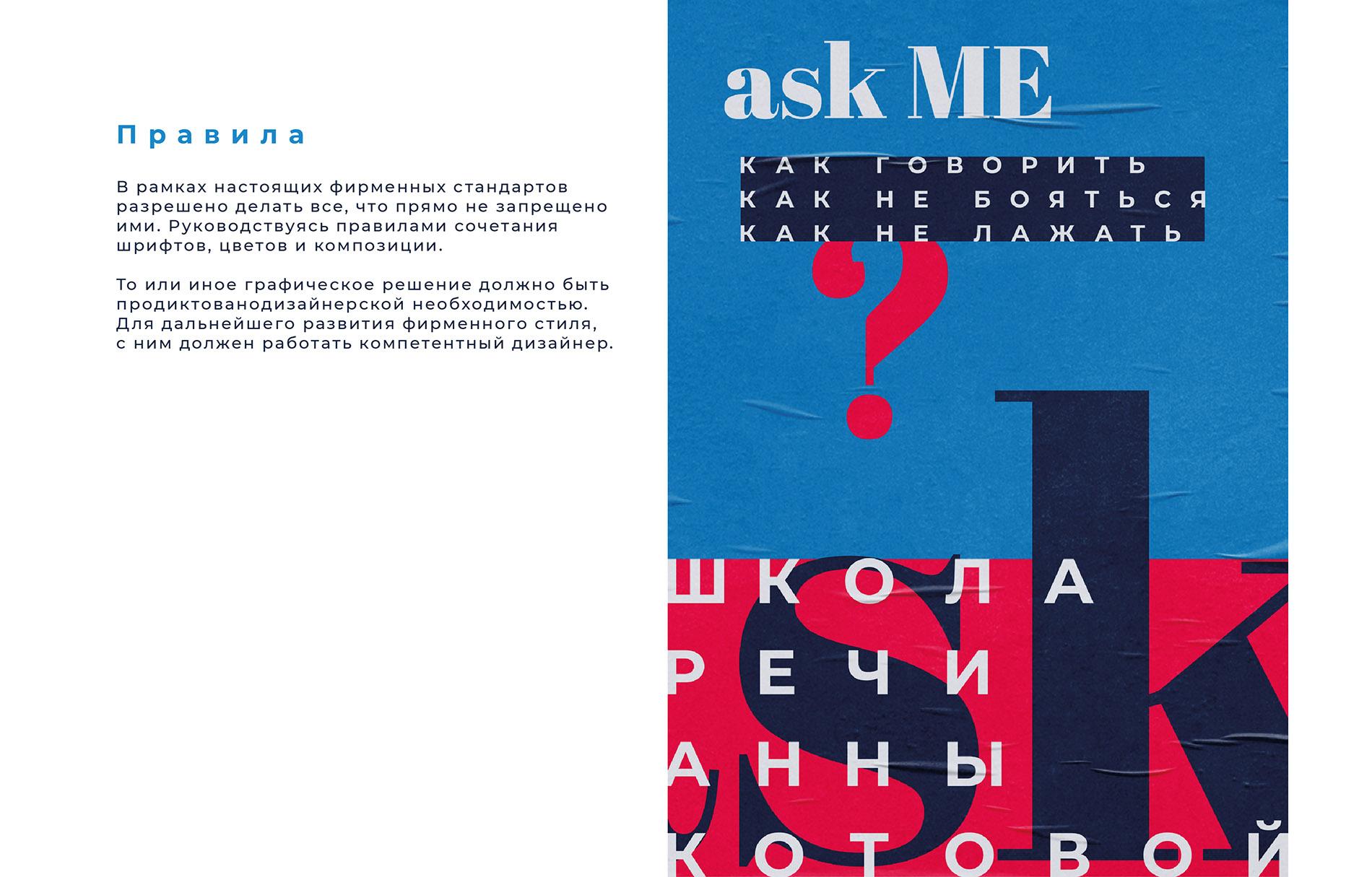 Дизайн плакат